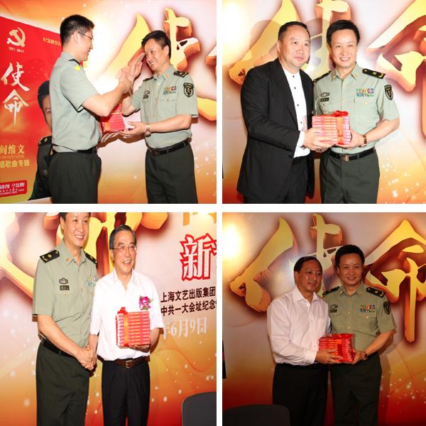 阎维文新专辑 使命 上海首发式 -上海音乐出版社有限公司